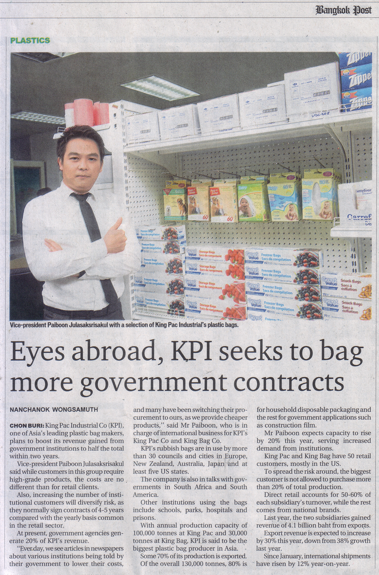 PJ paiboon julasaksrisakul king pac industrial bangkok post 11 may 2013